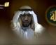 Adhane à la Mecque aujourd'hui ! | VIDEO