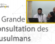 Nous soutenons la #ConsultationDesMusulmans !