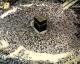 Prière ce soir à la Mecque ! | VIDEO