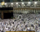 La prière à Mekka ce soir ! | VIDEO