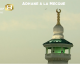 Adhane ce maghreb à la Mecque ! | VIDEO