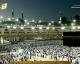 La Mecque ce mercredi soir ! | VIDEO