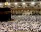 La Mecque ce soir ! | VIDEO