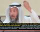 Tu n'as pas fait ça le #Ramadan dernier ? Il est encore temps ! | VIDEO