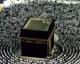 Ce soir prière à la Mecque ! | VIDEO