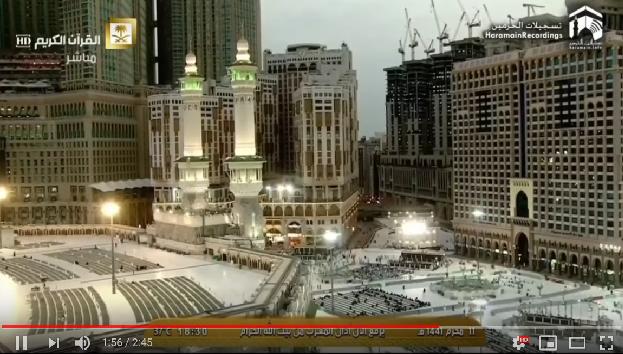 Adhane ce soir à la Mecque | VIDEO