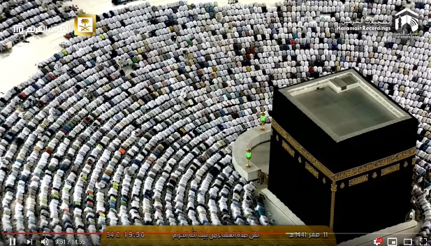 Ce soir à la Mecque ! | VIDEO