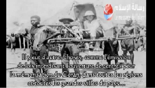 Sénégal : La France restitue le sabre d'El Hadj Omar Tall  | VIDÉO