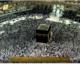 La Mecque ce mercredi soir ! | VIDÉO #BelleRécitation