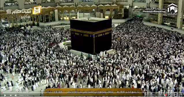 Adhane ce soir à la Mecque ! | VIDEO