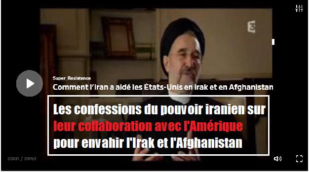 Comment l'Iran a aidé les États-Unis en Irak et en Afghanistan ... VIDEO