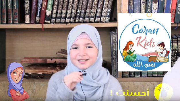 Enfant ou grand, apprends facilement SOURATE AL FATIHA ! #CORAN