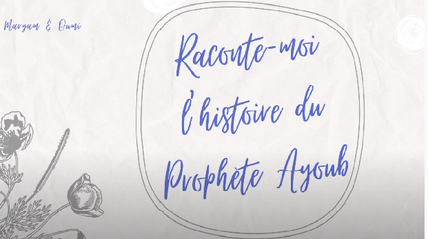 Raconte-moi l'histoire du Prophète Ayoub (Job) ! | Maryam & Oumi