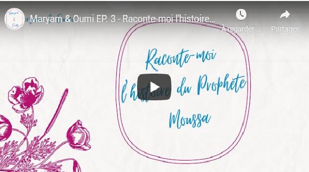 Raconte-moi l'histoire du Prophète Moussa Maryam & Oumi #VIDEO
