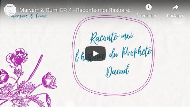 L'HISTOIRE DU PROPHETE DAOUD (DAVID) - MARYAM ET OUMI #VIDEO