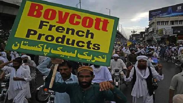 """LE PAKISTAN CRITIQUE LA FRANCE SUR SA LOI """"SÉPARATISME"""" !"""