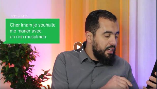 LE MARIAGE INTER-RELIGIEUX EN ISLAM - ISMAIL MARSEILLE